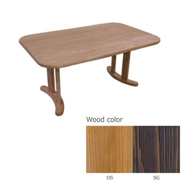 テーブル ダイニングテーブル 国産天然木 「ADT-267-150」送料無料 開梱設置