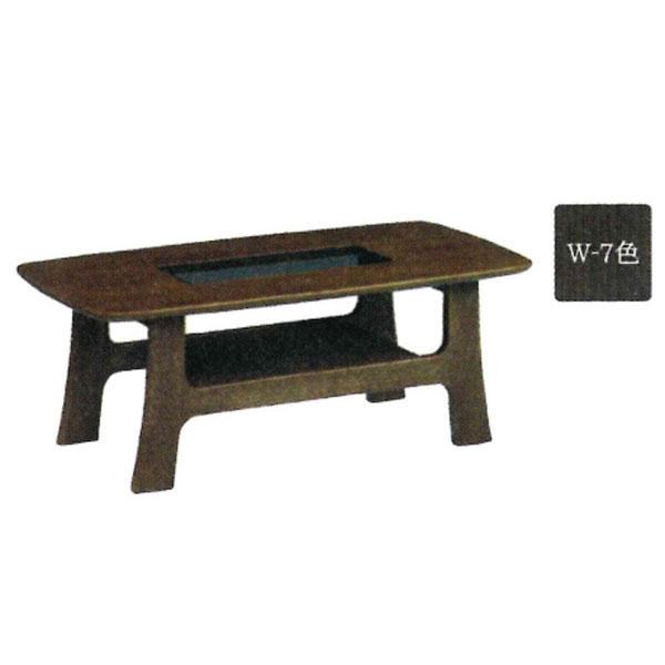 送料無料 開梱設置センターテーブル リビングテーブル 国産天然木 120cm幅 完成品 「AT-144」