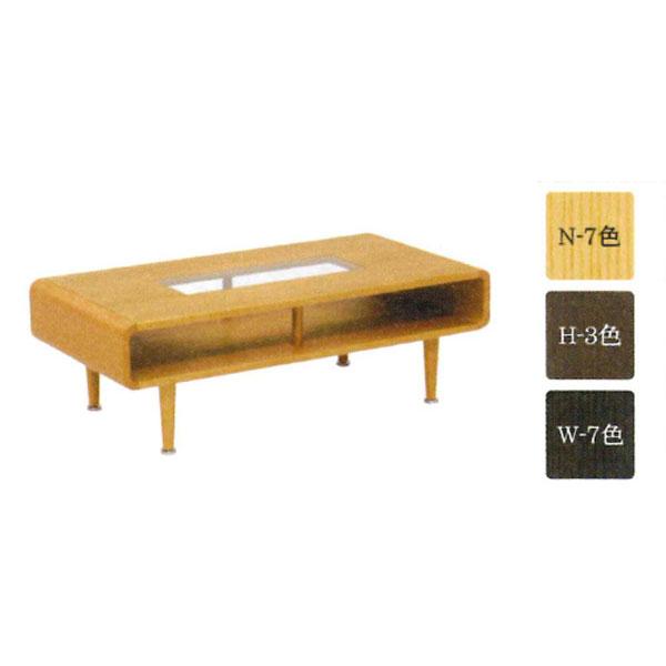 送料無料 開梱設置センターテーブル リビングテーブル 国産天然木 120cm幅 「AT-185」