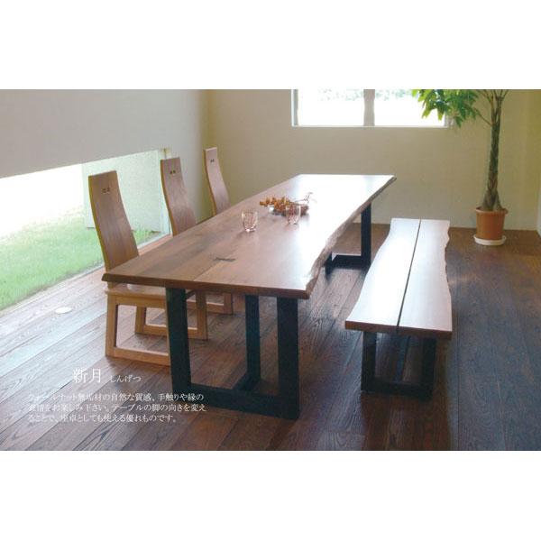 \ポイント増量&お得クーポン/オーダー品 ダイニングテーブル テーブル 国産2WAY 天然木 150cm幅 「新月」座卓兼用 送料無料 開梱設置