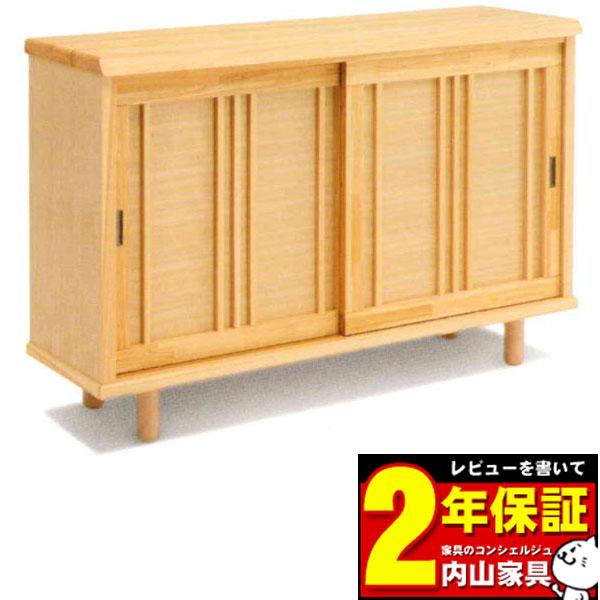 下駄箱 シューズボックス 141cm~150cm幅まで1cm刻みで対応 完成品 引き戸 国産「令和」 開梱設置