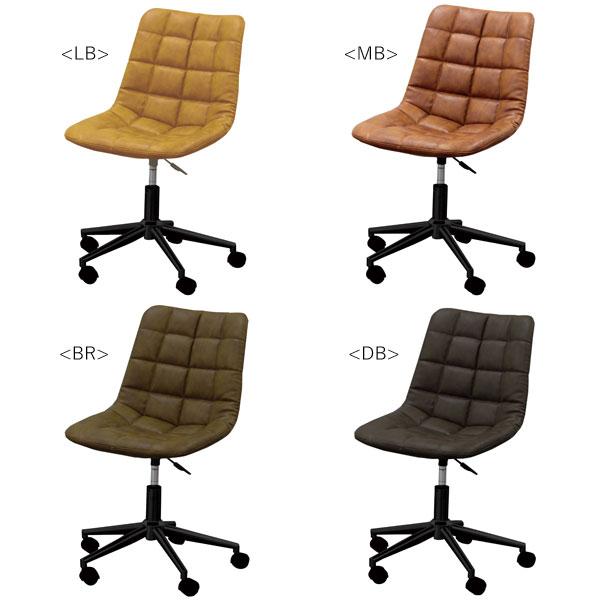 イス オフィスチェア ガス圧昇降式 「CL-330」布張り カラー対応4色ライトブラウン ミデイアムブラウンブラウン ダークブラウン 送料無料