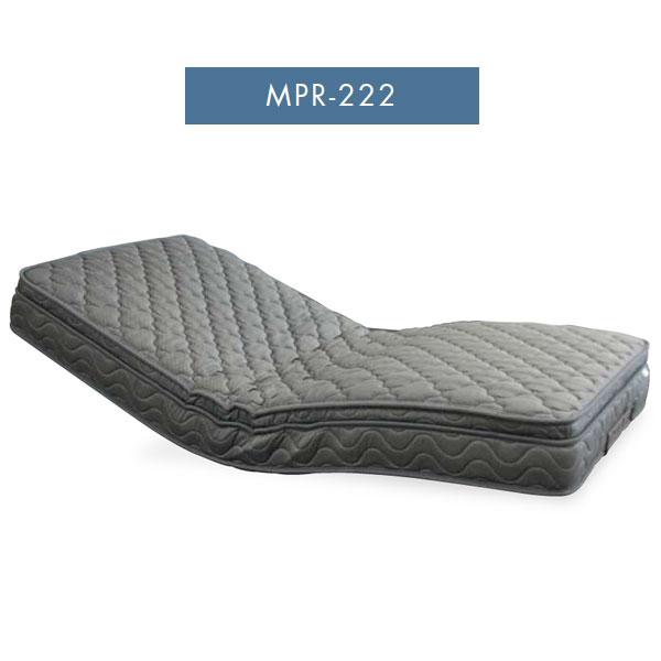 電動ベッド用2層ポケットコイルマットレス 当店限定販売 電動ベッド用 ポケットコイルマットレス おしゃれ シングル 10月中旬以降入荷予定 ダブルポケットコイル送料無料 MPR-222-S コイル数1452個