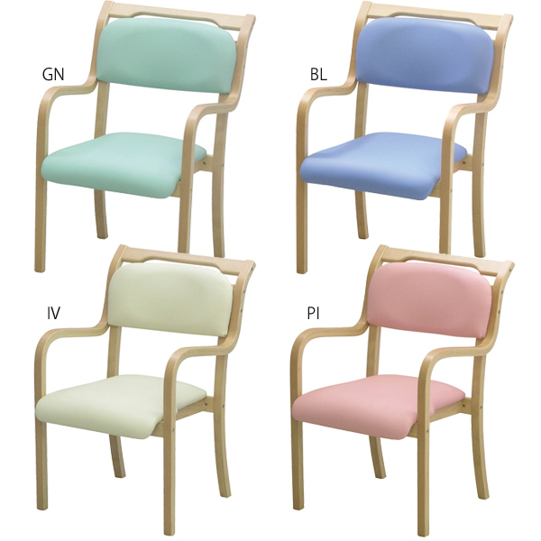 スタッキングチェアー チェア 椅子2脚セット 「だんらん」 4色対応2脚セット 送料無料