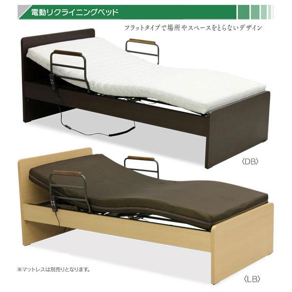 組み立てします 送料無料電動ベッド 1モーター シングル フラット電動リクライニングベッド HMFB-8001JNS開梱設置 ■BOX引出別売