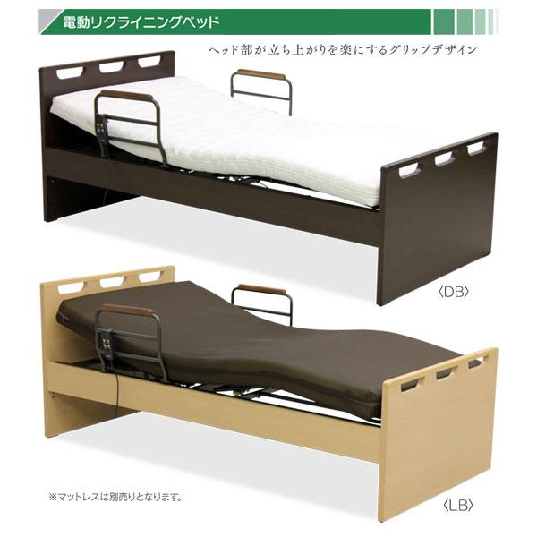 組み立てします 送料無料電動ベッド 2モーター シングル フラット電動リクライニングベッド HMFB-8102 AS開梱設置 ■BOX引出別売
