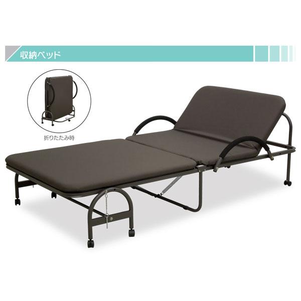 収納リクライニングベッド 折畳みベッド収納ベッド ブラウン KSB-278 送料無料 ※5月末入荷予定