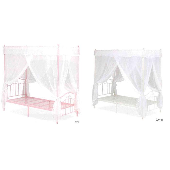 シングルベッド 天蓋付ベッド お姫様ベッド 姫系 ホワイト ピンク 2色対応 TB-0438 送料無料 開梱設置 ※ピンクは入荷未定