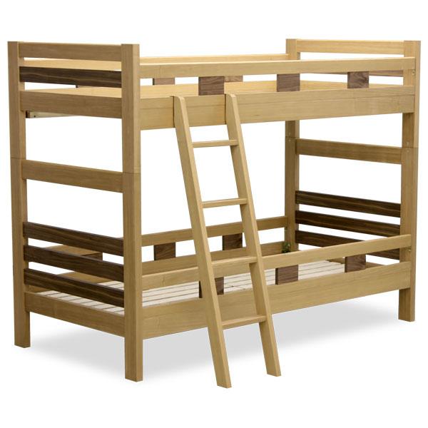 組み立てします 送料無料2段ベッド 二段ベッド フラットタイプウォールナット・タモ突板 ティノ2開梱設置