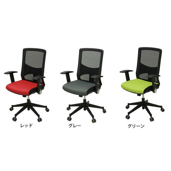 \ポイント増量&お得クーポン/イス オフィスチェアガス圧昇降式 「TX-200」布張り カラー対応3色 送料無料