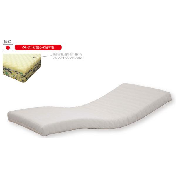 \ポイント増量&お得クーポン/電動ベッド用マットレス セミダブルウレタン UFA-12SD 送料無料