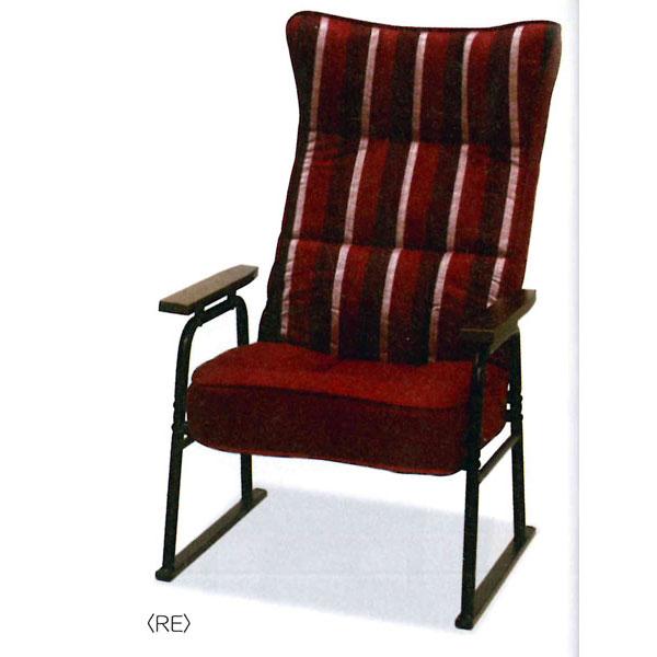 \3/21~ポイント増量&お得クーポン/ 高座椅子 座イス パーソナルチェア リクライニングファブリック 布張り カラー対応3色DY-138 送料無料