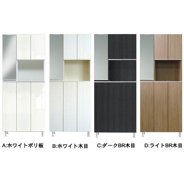 日本製 75cm幅 収納 下駄箱 シューズボックス「リアル 75 ハイタイプ」送料無料 開梱設置 鏡付 国産