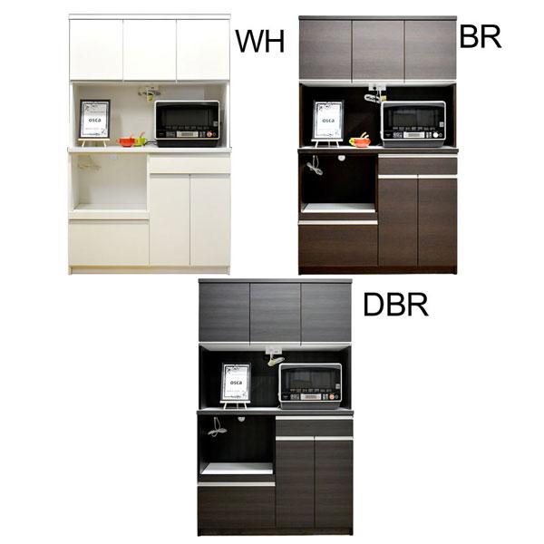日本製 120cm幅 収納 食器棚 オープンボード「ポイント 120」キッチンボード レンジ台送料無料 開梱設置 国産