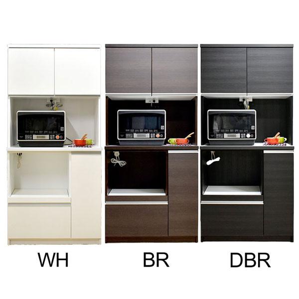 日本製 90cm幅 収納 食器棚 オープンボード「ポイント 90」キッチンボード レンジ台送料無料 開梱設置 国産