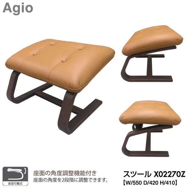 冨士ファニチア (富士ファニチャー) 受注生産品 Agio スツール オットマン 足置き 椅子 国産「X02270Z」 受注生産品 送料無料【各種バリエーションお選びできます】