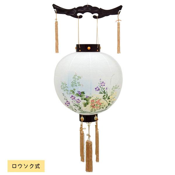 お盆には、故人を偲んで盆提灯を飾りましょう。 盆提灯 ちょうちん 御殿丸 13号 ワイン絵入電池式 8016-13-108E