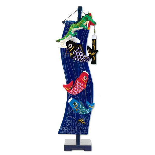 【エントリーでポイント最大33倍!】 鯉のぼり 室内用 室内鯉のぼり 五月飾り端午の節句 室内飾り 昇竜伝説 五月 五月飾り 端午の節句 鯉のぼり