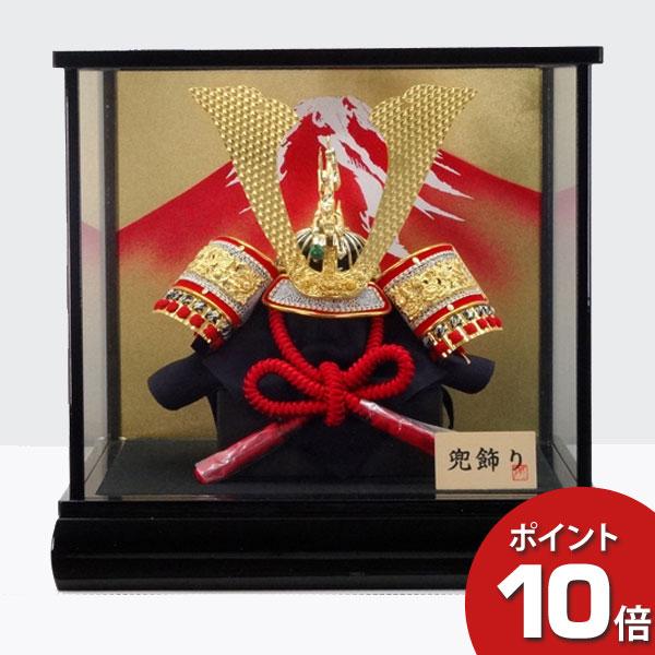 ケース飾り 兜ケース飾り 五月人形 五月飾り初節句 節句人形 「中鍬赤段兜」 赤富士 間口38cm 送料無料