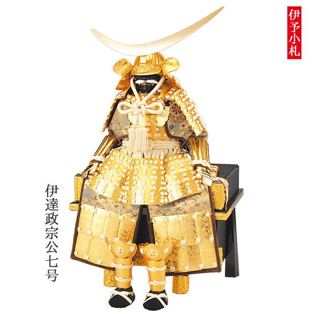 【ポイント最大33倍&お得クーポン】 五月人形 伊達政宗公 7号 鎧 櫃入 鎧収納飾り 鎧平飾り 五月飾り 初節句 端午の節句 日本製 忠保作