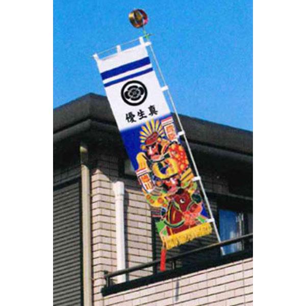 タルミ のぼり旗 ベランダ用 1.7m 絵幟セット ベランダセット 新天下織 五月節句 送料無料