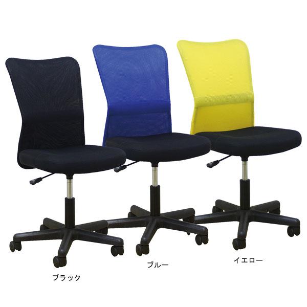 【ポイント増量&お得クーポン】 オフィスチェアー メッシュチェアー PCチェアー事務椅子 ガス圧昇降式 4色対応 ハート送料無料 ※「代引き不可商品」