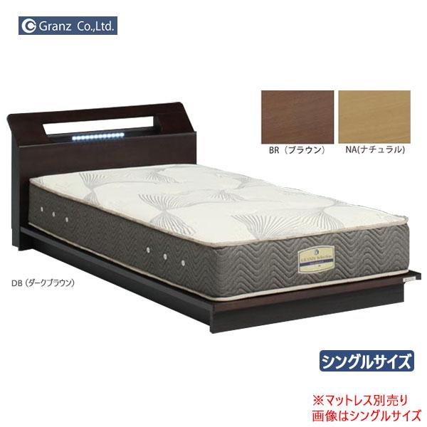 【開梱設置】 シングルベッドフレーム 「アディール」 ロータイプ すのこタイプ LED照明棚・コンセント付き 送料無料 グランツ