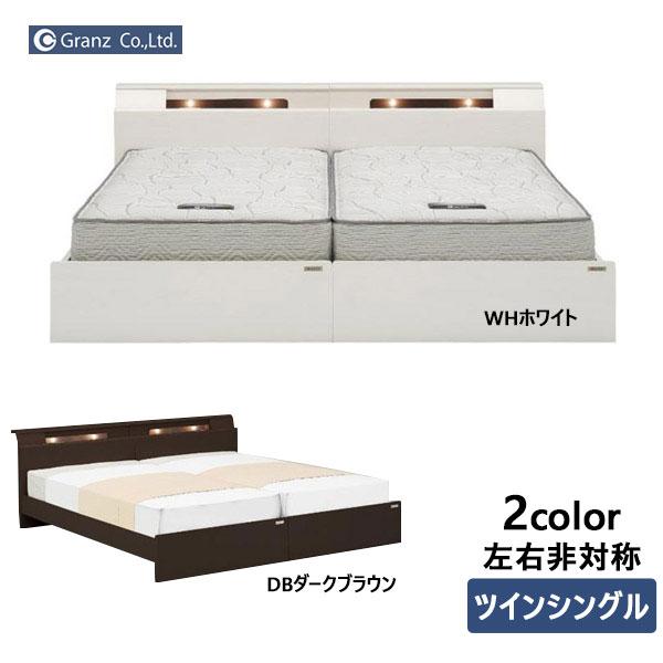 【開梱設置】 シングルベッドフレーム×2台セット 「ディオラ」 左右非対称ヘッドボードドッキングタイプ 照明・二段棚付き 送料無料 グランツ