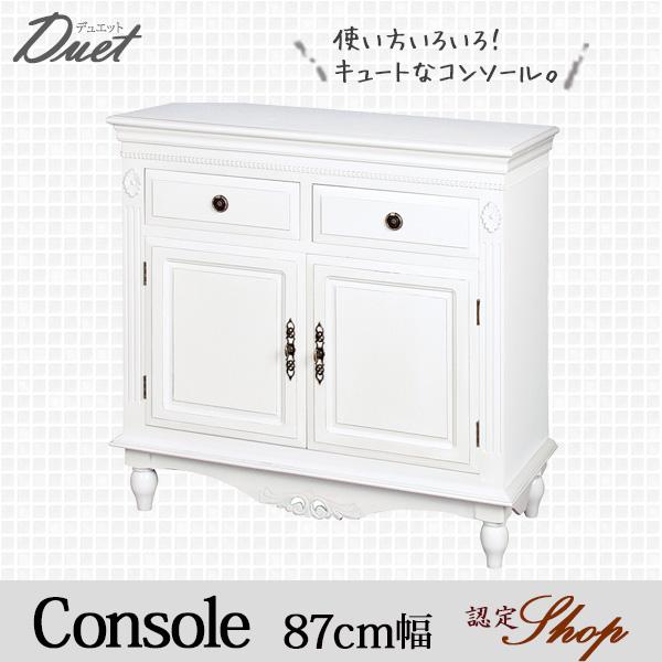 【開梱設置】 ホワイトアンティーク仕上塗装が特徴のシリーズです。「DUET デュエット」 コンソール サイドボードキャビネット 収納 87cm幅 ホワイト 白家具「BCC-7571」 代引不可 中国製 正規販売店