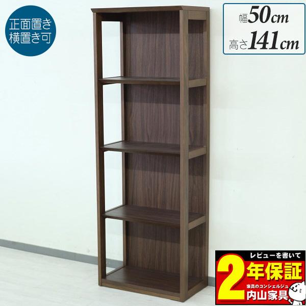 シェルフ 棚 本棚 ラック オープンタイプ 幅60cm スリム コンパクト 人気 シンプル シェルフ単品 木製 玄関渡し