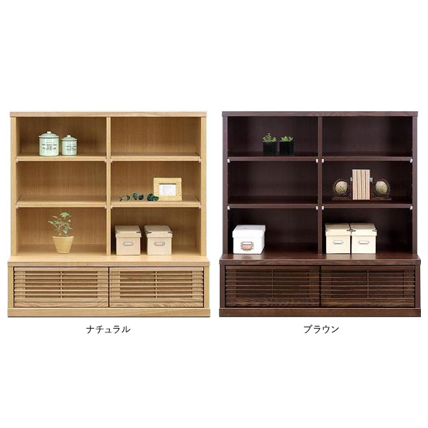 送料無料本棚 書棚 フリーボード 完成品100cm幅 完成品 カラー対応2色ロータイプ