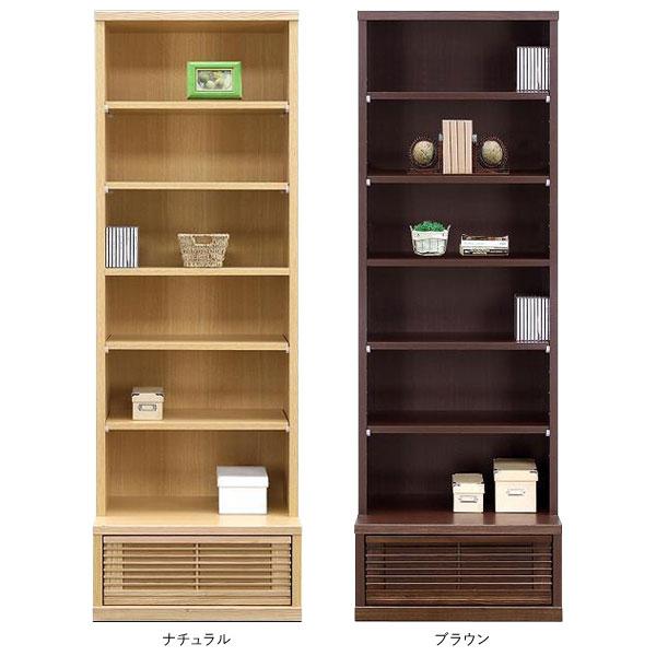 送料無料本棚 書棚 フリーボード 完成品60cm幅 完成品 カラー対応2色ハイタイプ