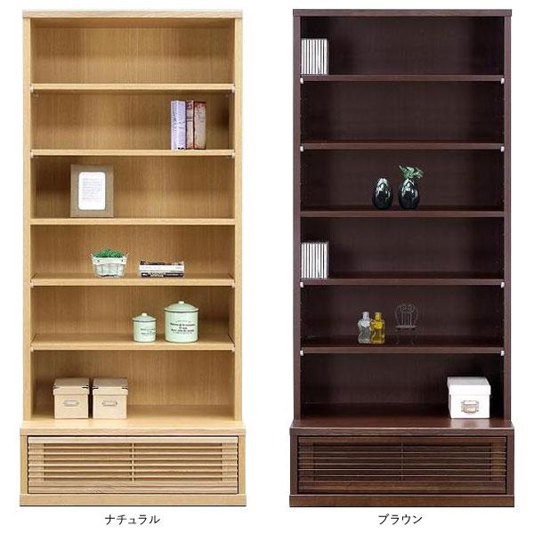 本棚 書棚 フリーボード 80cm幅完成品 カラー対応2色ハイタイプ 送料無料 開梱設置