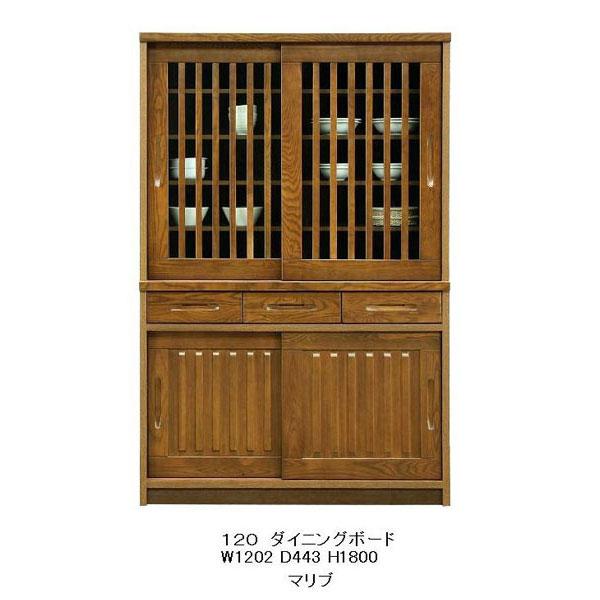 食器棚 120cm幅 高さ180cm 重ね 引き戸天然杢アッシュ材 送料無料 開梱設置