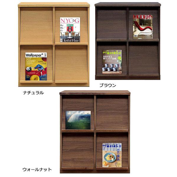 送料無料本棚 マガジンラック 完成品80cm幅 完成品 カラー対応2色