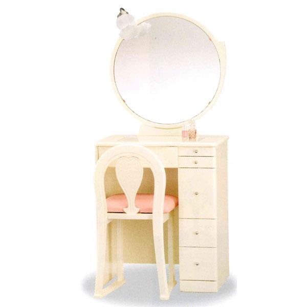 【開梱設置】 ドレッサー 化粧台 鏡台 一面鏡国産 イス付 カラー3色「ミルキー」 24一面収納