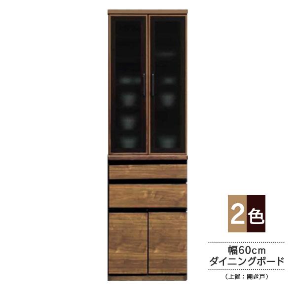 日本製 送料無料 完成品 「UK」 60cm幅 ダイニングボード キッチン収納開戸 ホワイトオーク無垢 ウォールナット無垢 KKS 河口家具