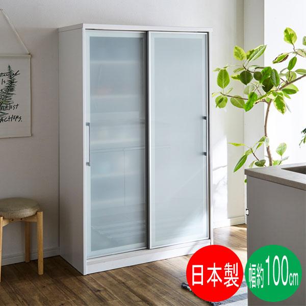 \ポイント増量&お得クーポン/組み立てします 送料無料 開梱設置食器棚 大引き戸 コンパクトサイズ 「フレッシュ」100cm幅 両ガラス