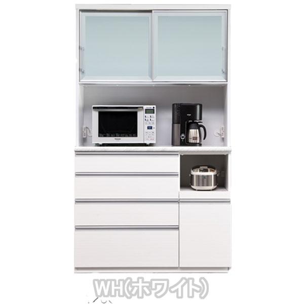 オープン食器棚 引き戸 重ねタイプレンジボード 完成品 120cm幅 「リベロ」開梱設置 送料無料