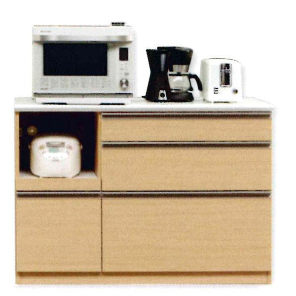 \ポイント増量&お得クーポン/キッチンカウンター 完成品 120cm幅 「Nモビット」開梱設置 送料無料
