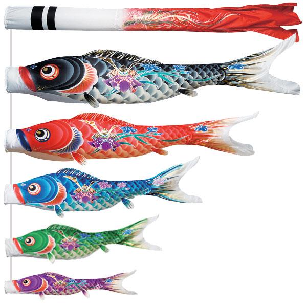 【ポイント最大34倍&クーポン】 いぶき鯉のぼりセット 鳳凰(赤)吹流し 4m6点セット 五月 五月飾り 端午の節句 鯉のぼり