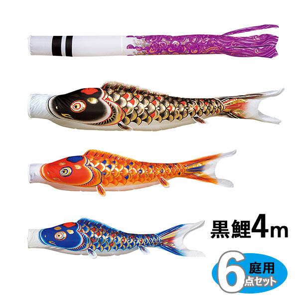 五月 五月飾り 端午の節句鯉のぼり ゆうき金箔鯉セット紫雲龍金箔吹流し 40号6点セット