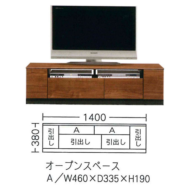 \ポイント増量&お得クーポン/日本製 国産 テレビボード TVボード テレビ台ローボード 2色対応 140cm幅「マセラティ」 開梱設置 送料無料