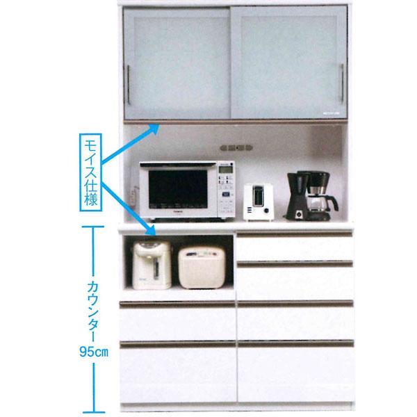ハイタイプ食器棚 完成品 引き戸オープン食器棚 モイス 国産120cm幅 「パロディ」 開梱設置 送料無料