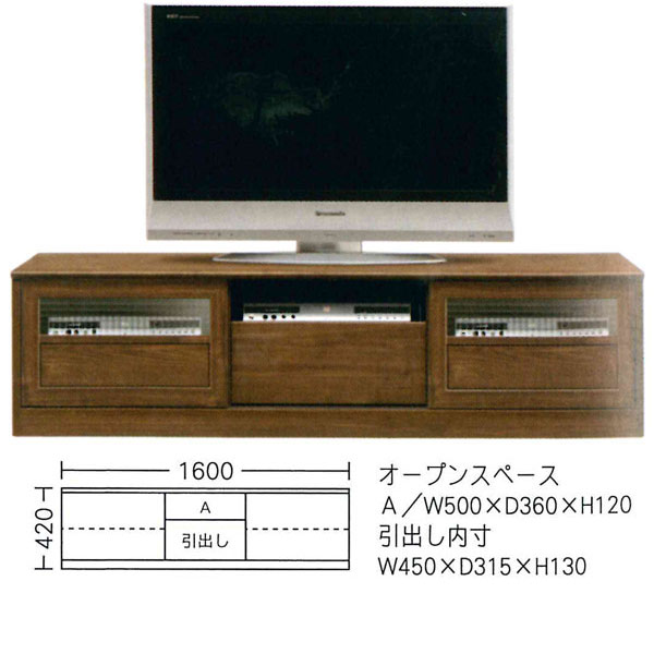日本製 国産 テレビボード TVボード テレビ台ローボード 2色対応 160cm幅「ポーラ」 開梱設置 送料無料