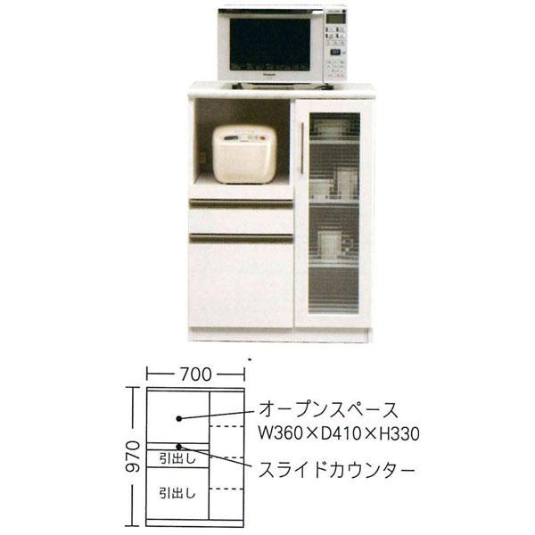 カウンター キッチンカウンター 完成品70cm幅 「ラルフ」 カラー対応3色開梱設置 送料無料