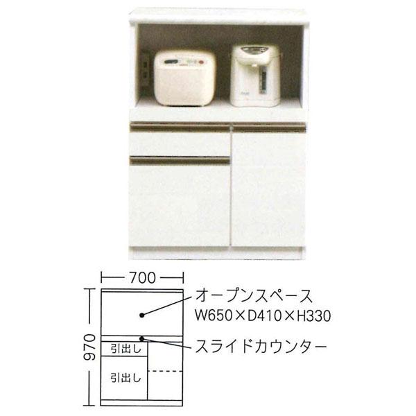 カウンター キッチンカウンター 完成品70cm幅 「ラルフB」 カラー対応3色開梱設置 送料無料