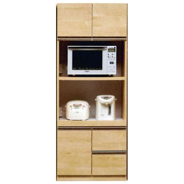 \ポイント増量&お得クーポン/食器棚 完成品 オープン食器棚レンジ収納 70cm幅 カラー対応3色「ラルフ」 開梱設置 送料無料