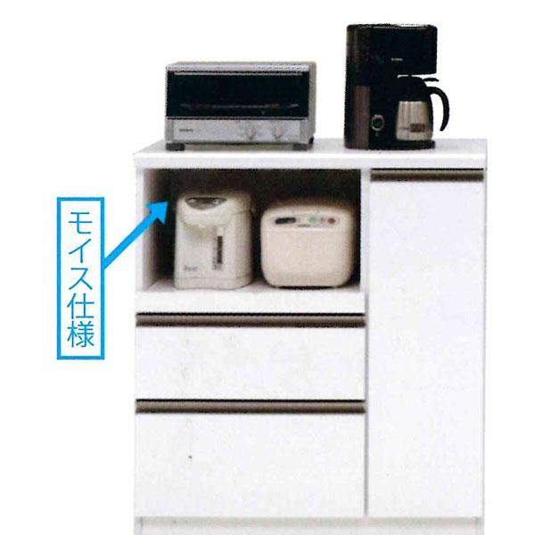 カウンター キッチンカウンター 完成品90cm幅 「ステルス」 カラー対応3色オープンタイプ 開梱設置 送料無料