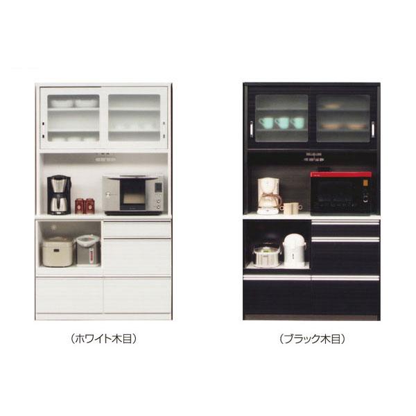 ダイニングボード キッチンボード レンジボード 食器棚「カイザー」 120cm幅 2色対応 国産 開梱設置 送料無料 ※両色共4月中旬生産上がり予定